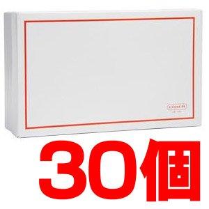画像1: 【COACH】コーチ 純正ボックスS 業務用に最適! 〔30個セット〕(送料無料)