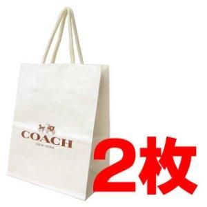 画像1: 【COACH】コーチ 純正紙袋Sサイズ  ホワイトアイボリー〔2枚セット〕(送料無料)