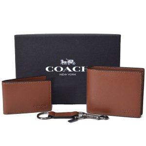 画像1: 【COACH】コーチ メンズ レザー 二つ折り財布+カードケース(定期入れ)+キーホルダー 豪華3点セット ダークサドル(日本未発売)