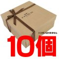 【COACH】コーチ 純正ボックスL ブラウン〔10個セット〕(送料無料)