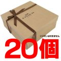 【COACH】コーチ 純正ボックスL ブラウン〔20個セット〕(送料無料)