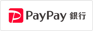 コチガルのpaypay銀行