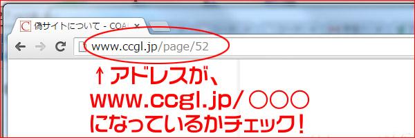 URLの見分け方