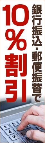 f78b86843152 コーチの偽物の見分け方 - COACH専門店 「コチガル」